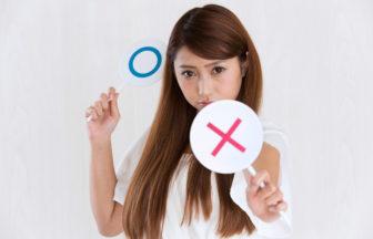 ファスティング(断食)でよくある間違いを知っておこう!やり方を間違うと体調を崩す?