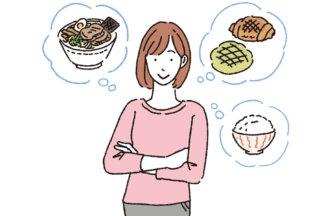 月曜断食が「リバウンドしない」というのは嘘!?リバウンドをする原因や気をつけるポイントは?