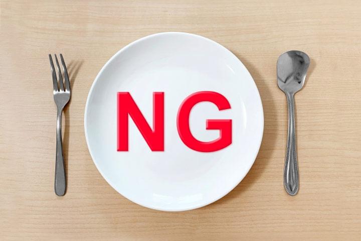 極端な食事制限は食欲を高める