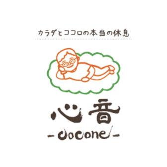 心音-cocone-