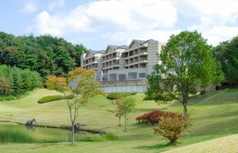 那須陽光ホテル(旧 那須温泉アイランドホテル&リゾート那須)