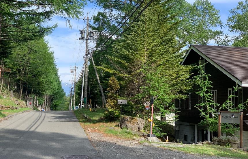 コーナーストーン(Cornerstone)|長野県茅野市の断食施設