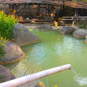 八ヶ岳縄文 天然温泉 尖石の湯