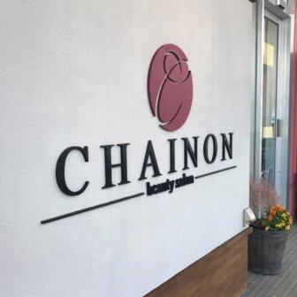 CHAINON(シェノン)|富山県富山市の断食施設
