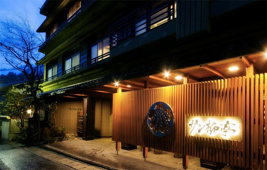 黒部峡谷・宇奈月温泉 サン柳亭|富山県黒部市の断食施設